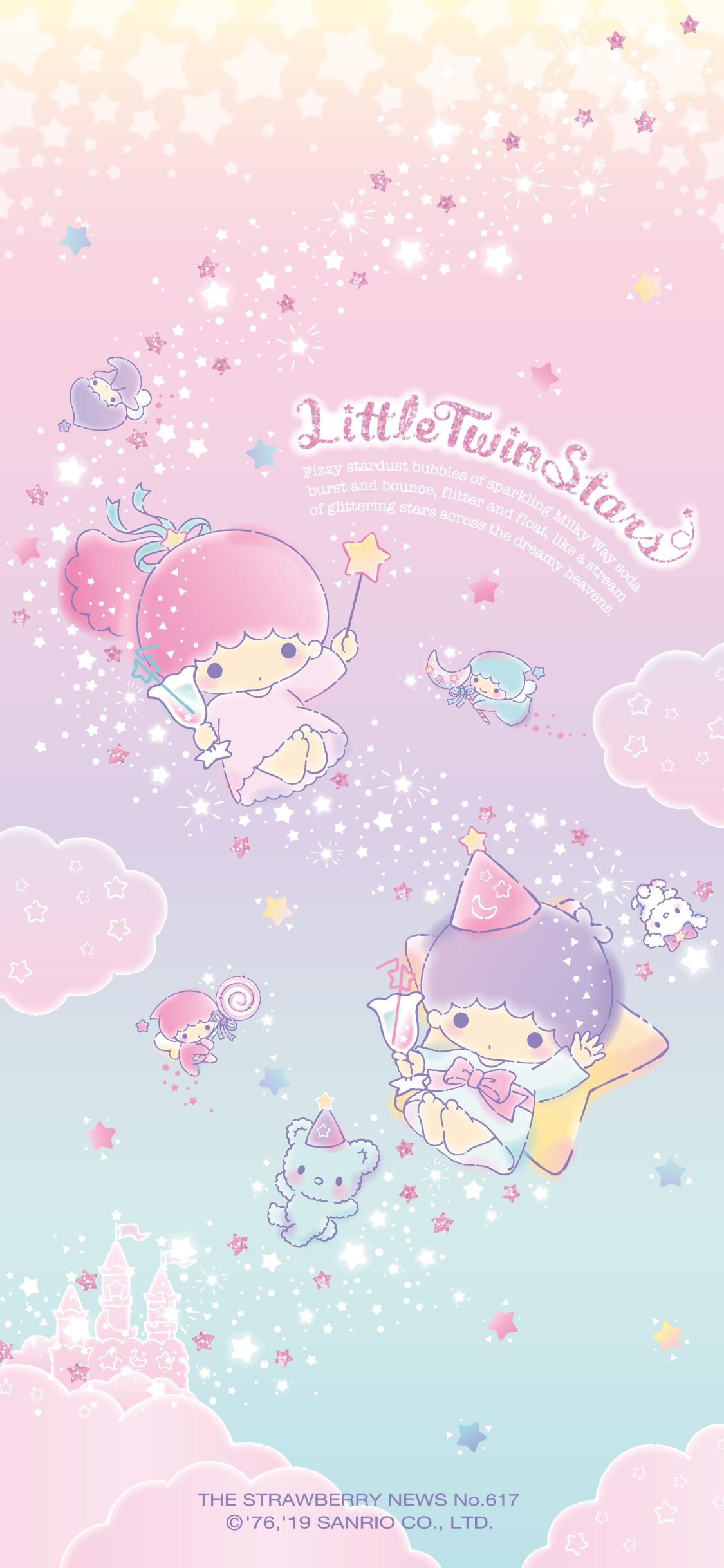 Little Twin Stars Wallpaper Iphone - HD Wallpaper