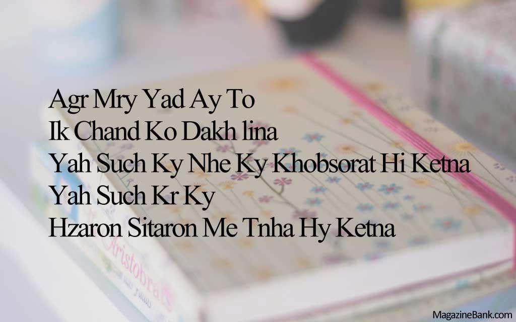 Love Hindi English Quotes - HD Wallpaper