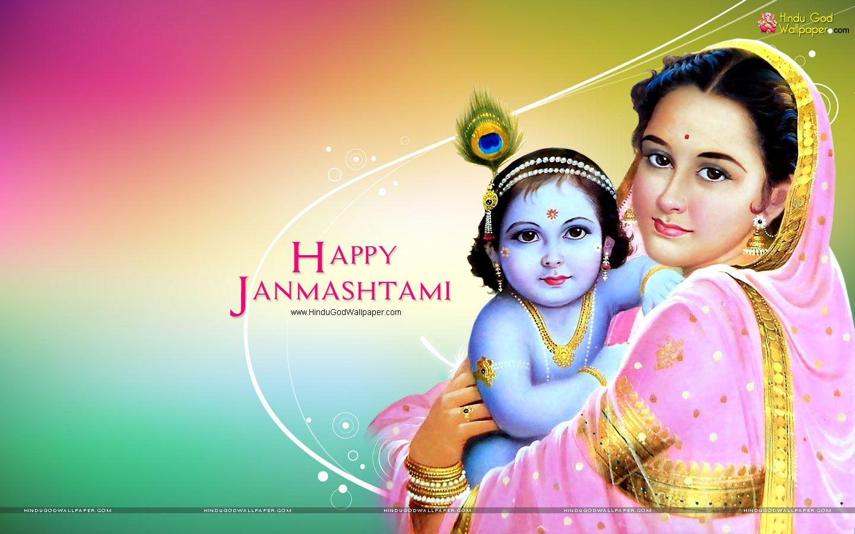 Krishna Janmashtami Images Hd - HD Wallpaper