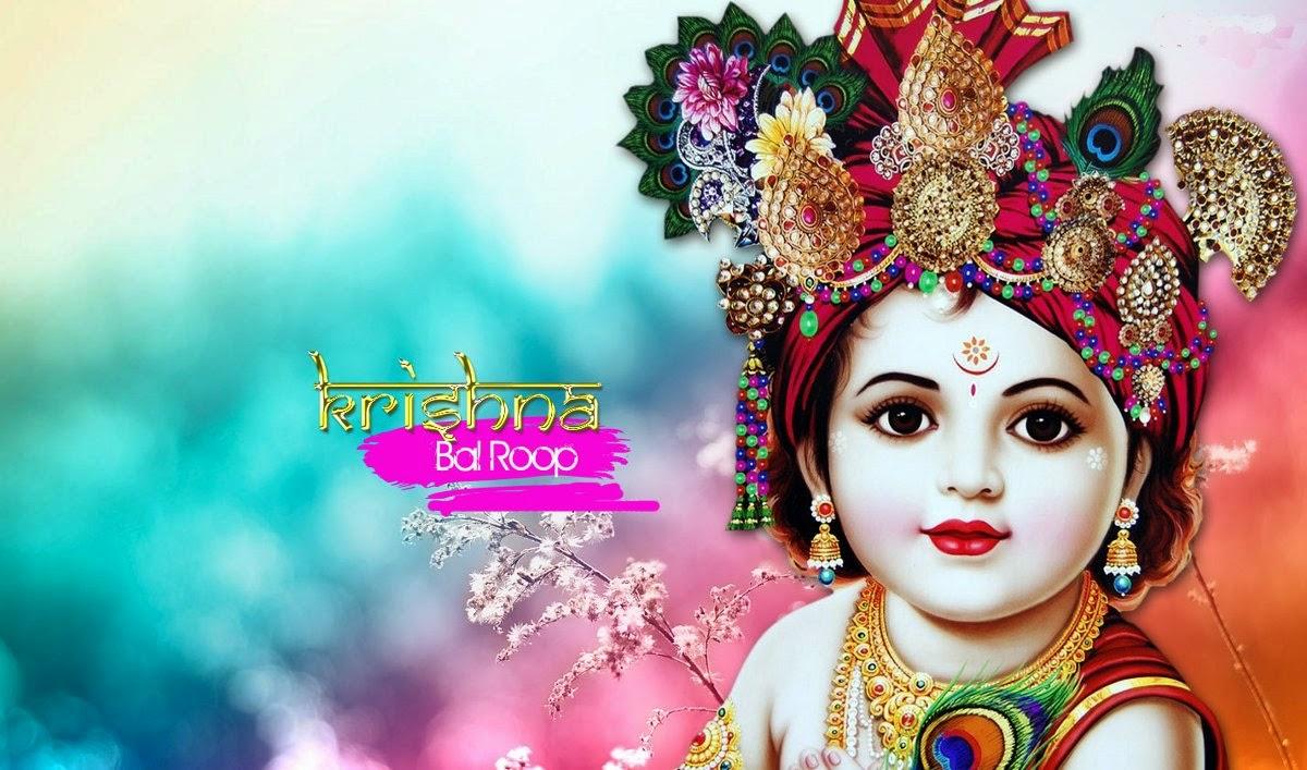 Wishes Krishna Janmashtami - HD Wallpaper