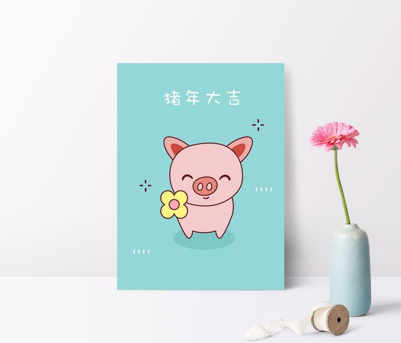 Lucu Babi Lucu Kartun Babi Tahun Wallpaper Gaya Poster - Gambar Wallpaper Lucu - HD Wallpaper