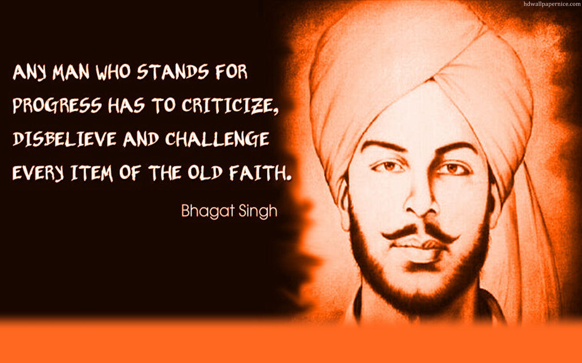 Bhagat Singh Quotes Atheist - HD Wallpaper