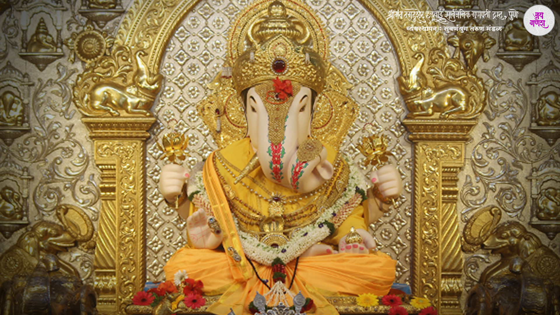 Ganpati Hd Wallpapers 1920x1080 Posted By Mr. Theron Pollich