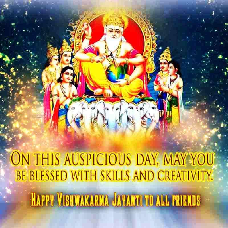 Vishwakarma Day Puja Image6 - Happy Vishwakarma Puja 2019 - HD Wallpaper