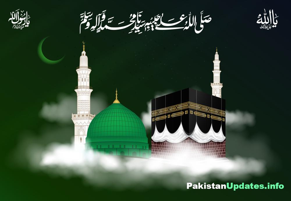 29+ Background Eid Miladun Nabi
