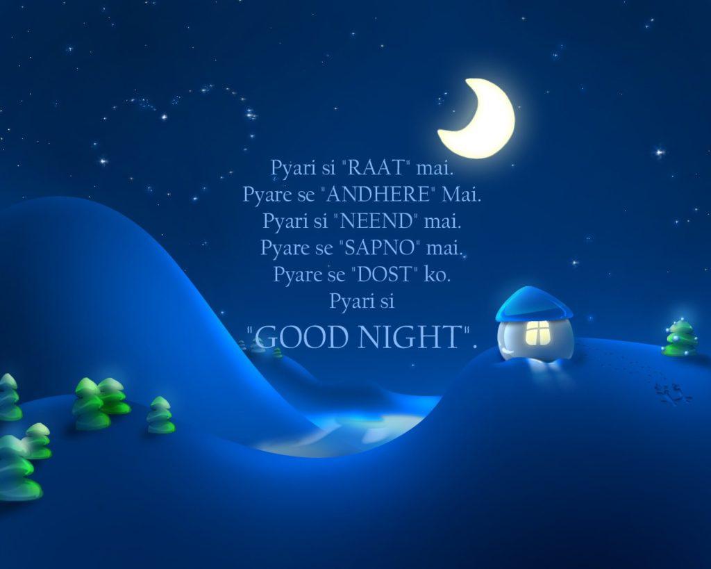 Beautiful Good Night Quote - HD Wallpaper
