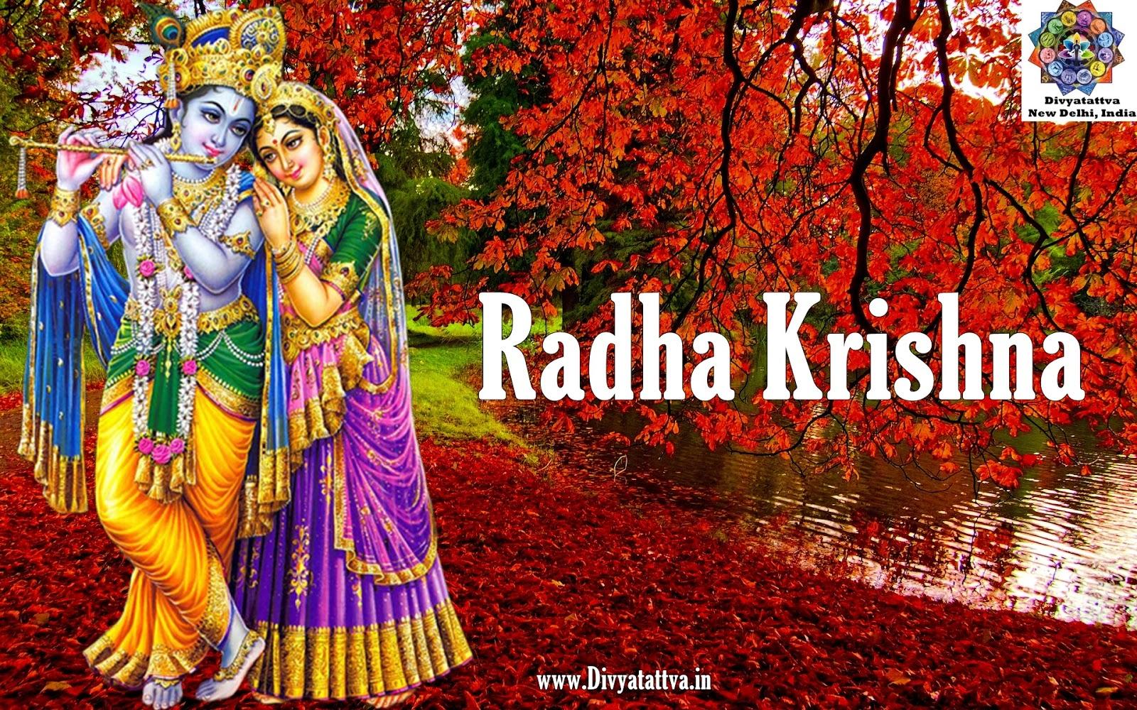 Radha Photos, Krishna Pictures, Radha Krishna Wallpapers - Radha Krishna - HD Wallpaper