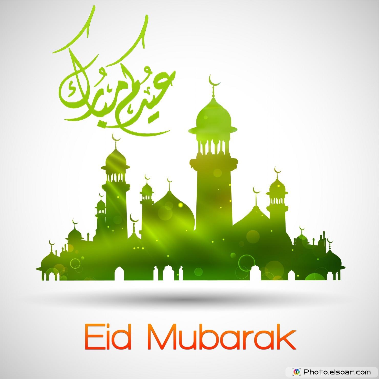 Best Eid Mubarak Hd Desktop Wallpaper Transparent Eid Background Png 1480x1480 Wallpaper Teahub Io