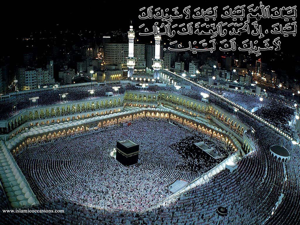 90 909054 islamic 3d wallpaper hd