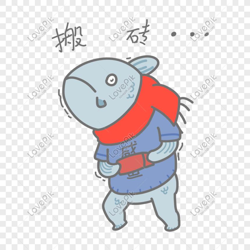 Paket Emoticon Ikan Kartun Bergerak Bata Ilustrasi - Animasi Kartun Bergerak Lucu - HD Wallpaper
