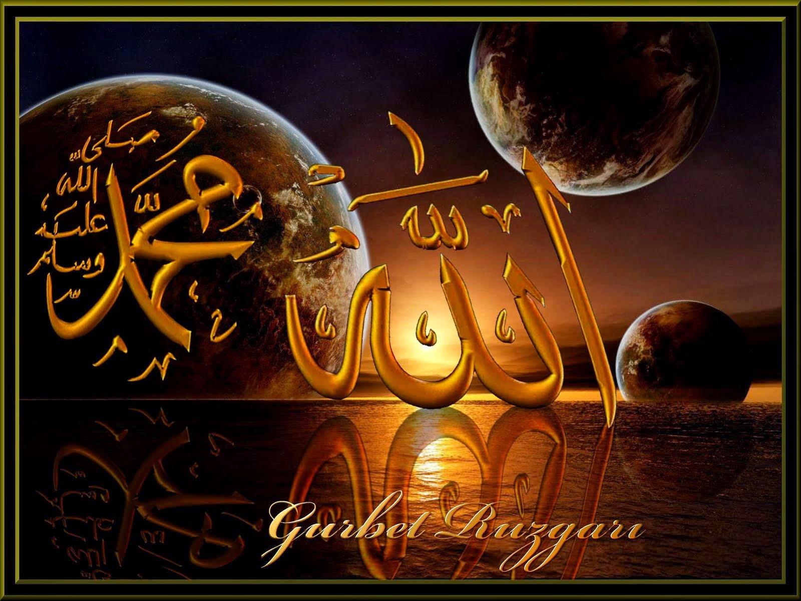img]   Allah Muhammad Kaligrafi Wallpaper Hd   20x20 Wallpaper ...