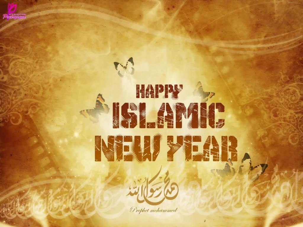 Caption Dp Bbm Tahun Baru Islam Gingsul - Hijri New Year 2017 - HD Wallpaper