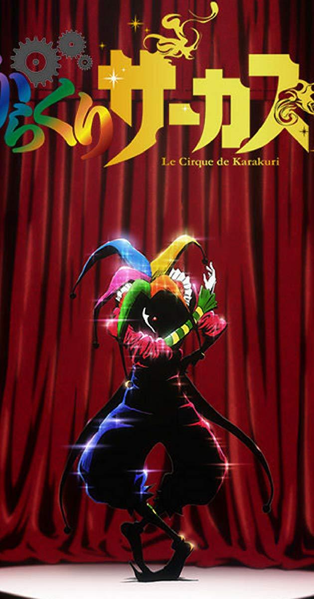 Karakuri Circus Wallpaper Anime - HD Wallpaper