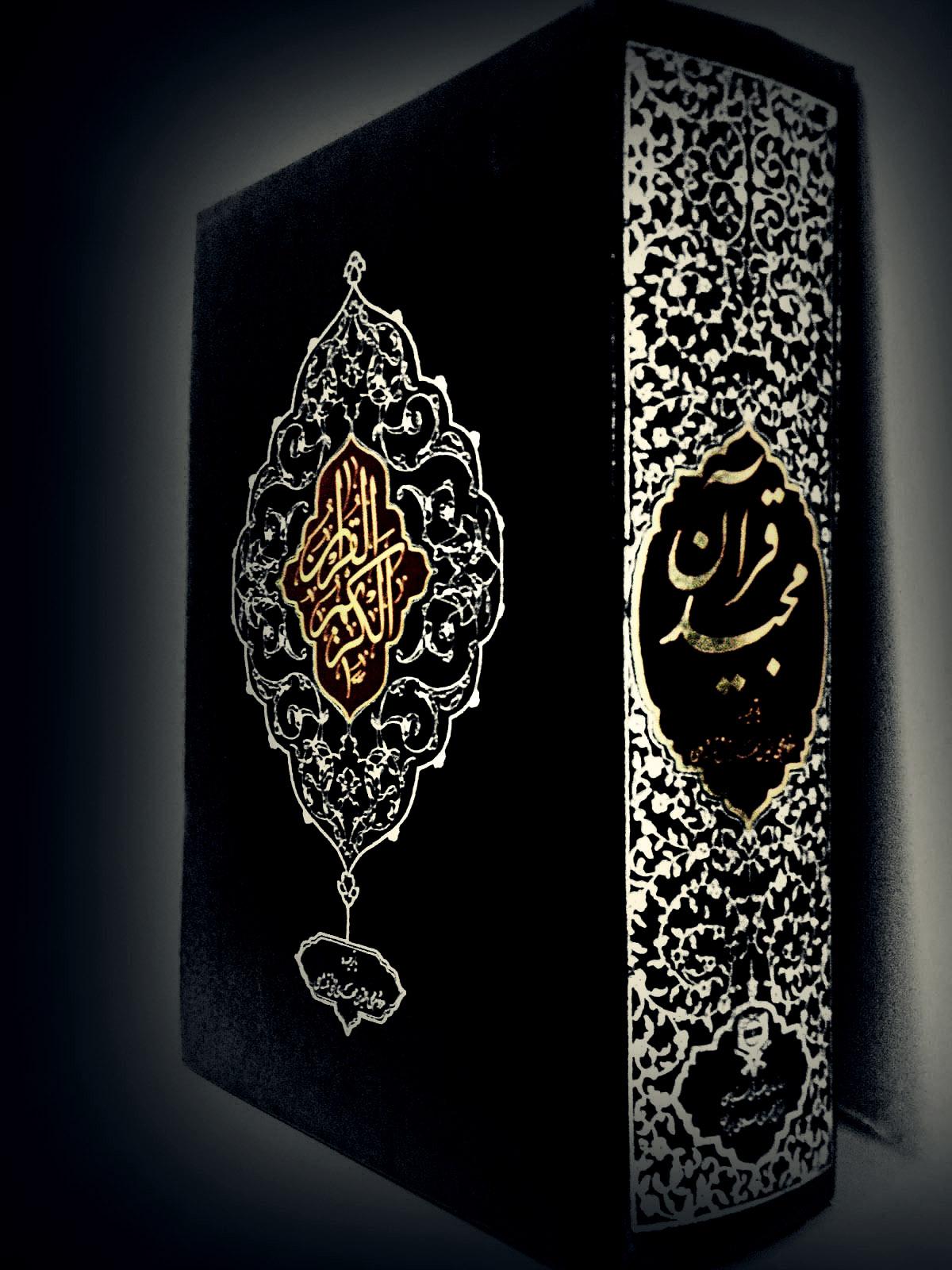 93 939983 islamic image wallpaper hd